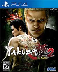 Yakuza Kiwami 2 Game Cover