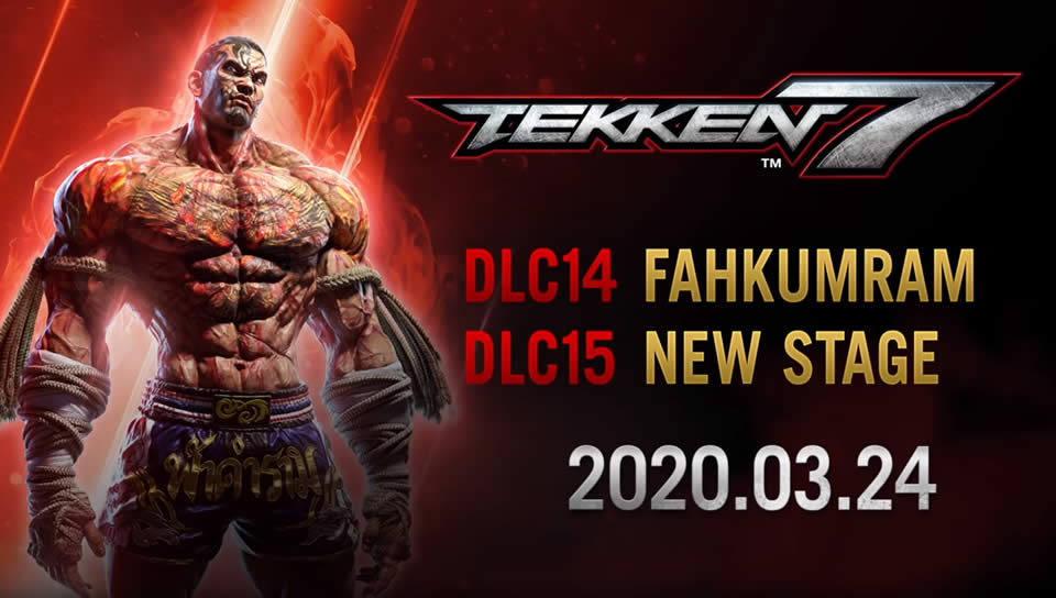 Tekken 7 Update 3 30 Patch Notes New Dlc On March 24th