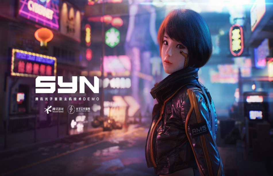 SYN – Tencent presents the first tech demo for a cyberpunk open world shooter