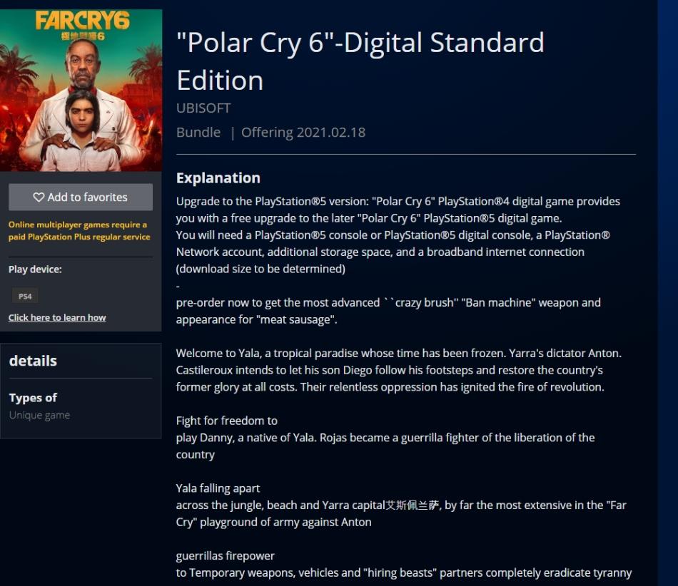 Polar Cry 6